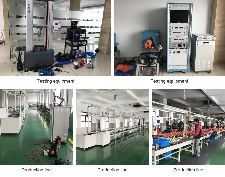 Cayken Factory